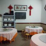 Mingyue Nongjia Restaurant