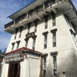 莲花阁——墨脱门珞历史文化遗产博物馆