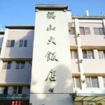 Photo de Yingshan Hotel
