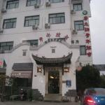 Photo of Kunlun International Youth Inn Huangshan Shiqu