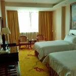 Foto de Novlion Hotel Foshan