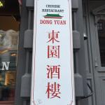 每人一碗的量,38-45元不等!餐单分英文和中文二种,中文一般要比英文贵!汤是一样的!暴利