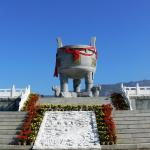 Linyi Pingyi Meng Mountain