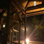 Photo of Nanjing Tangshan Easpring Resort