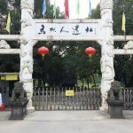 这是正门,在广东省韶关市曲江区,也是狮子岩,同名的地方太多了,我都差点找不到了,现在是免费的了,不过很少人,想去的了解一下倒可以
