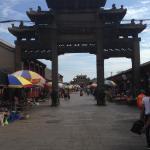 Huludao Xingcheng Ancient City Foto