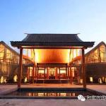 Brilliant Resort & SPA Tengchong Heshun
