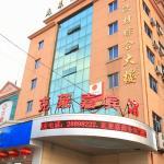 Photo de Kelaijia Business Hotel