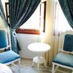 Photo de Urcu Hotel