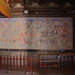 具有精美的古代壁画