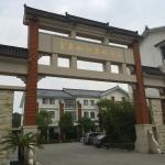 Photo of Jinting Yanyang Holiday Hotel Suzhou
