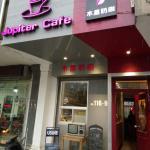 Jupiter Cafe