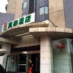 Photo of Motel 168 Beijing Anzhen Bridge