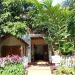 Photo de Ammata Guest House