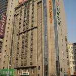 Photo of Motel 168 (Harbin Dongdazhi Street)