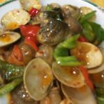 A Very Wonderful Meal!Sipunculus nudus!