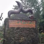 Foto de Huoshankou National Geopark