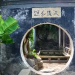Foto de Qingteng Study