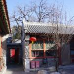 Fly by Knight Courtyard Beijing Picture