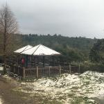 冷水坑景点的残雪