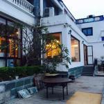 Taimei Ruiya Holiday Hotel