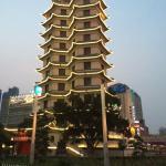 QianLi Xiang Wonton