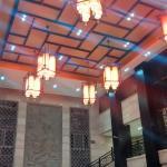 Photo de Xingjiangwan Holiday Hotel