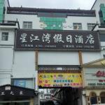 Foto de Xinghongwan International Hotel
