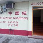 Photo of Chinatown Restaurant