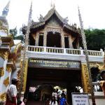 Wat Phra That Doi Suthep Foto