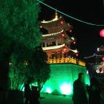 Taishan Temple of Qin'an