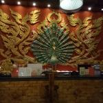 Billede af Pan'an Guomao Hotel
