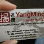 Photo of Buffet Yang Ming