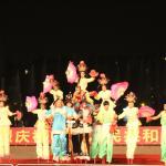 Photo of Tang Paradise