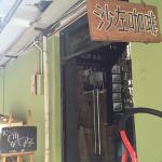 Sha Zuo Coffee