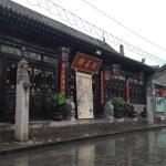 Photo of Hongshanyi Inn