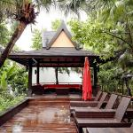 Photo of Riyuegu Hotspring Resort