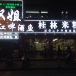 Foto de Shuangjie Lijiang Beer Fish