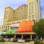 Gold Age Shuiyue Hotel