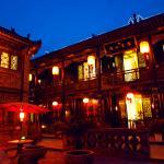 Yunjincheng Mansion