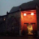 Ruihua Courtyard Hotel