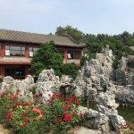 ภาพถ่ายของ Chongxue Villa
