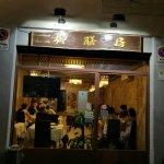 Bilde fra Yushanfang
