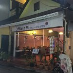 Photo de Banh Mi Guest House