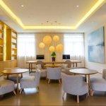 Seasons Hotel Hefei Zhongkeda