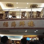 Foto de Restaurante Chi Fu