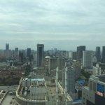 Foto de Four Seasons Hotel Shanghai