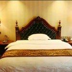 Tianjin Internatioal Hotel