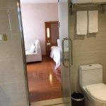 Photo of Quanji Hotel Nanchang Bayi Square