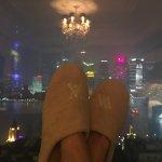 Photo of Waldorf Astoria Shanghai on the Bund